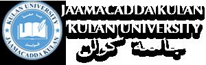 Jaamacadda Kulan – Kulan University – جامعة كولن Logo